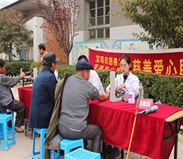 2018重阳节—宝鸡慈善志愿者在行动